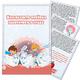 Папка передвижка - Как научить ребенка заботиться о зубах