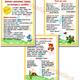 Папка передвижка-Летние приметы, пословицы, стихи и загадки