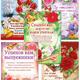 Плакаты и открытки на школьный выпускной