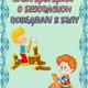 Стихи для детей о безопасном поведении в быту