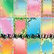 Цветочные фоны для оформления работ