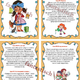 Приучаем ребенка к порядку. Советы для родителей