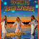Папка-передвижка - Пришёл Иван Купала