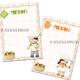 Шаблоны меню для детского сада и школы