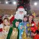 «С Новым годом, дети!» Новогодний праздник для детей в школе
