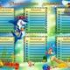 Морское расписание уроков для школьников