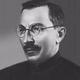 Воспитательная система Макаренко – из прошлого или для будущ...