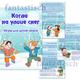 Папка передвижка - Игры для детей зимой