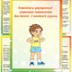Комплексы упражнений утренней гимнастики для детей 2 младшей...