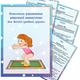 Комплексы упражнений утренней гимнастики для детей средней г...