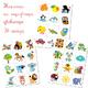 Оформление детского сада - Наклейки на шкафчики и кроватки