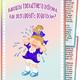 Папка передвижка для детского сада - Капризы трехлетнего реб...