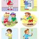 Сюжетные картинки для занятий с детьми по ОБЖ