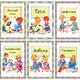 Шаблоны и титульные листы для детского сада, школы