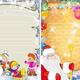 """Шаблоны """"Письмо Деду Морозу"""" и """"Письмо от Деда Мороза"""""""