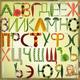 Овощной алфавит для фотошоп