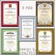 Наградные бланки в рамках - Грамота, диплом, похвальный лист...