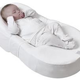 Кокон для новорожденных детей - чем полезен кокон Беби?