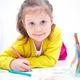 Поэтапное рисование для детей