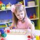 Детские игры на внимательность
