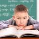 Психологическая и педагогическая характеристика на учащегося...
