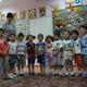 Собрание для родителей в детском саду