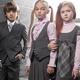 Школьная одежда для девочек и мальчиков