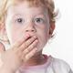 Нарушение речи у детей дошкольного возраста