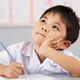 Характеристика на среднего ученика