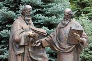 24 мая - День святых Мефодия и Кирилла, День славянской письменности и культуры