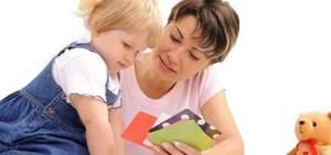 Занятия с ребенком 2 лет на каждый день