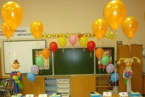 украшение шарами школы, украшение класса шарами