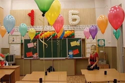 оформление школы к 1 сентября, оформление стенда к 1 сентября