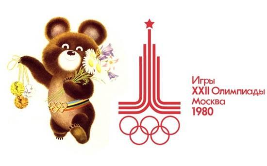 первые олимпийские игры современности состоялись в