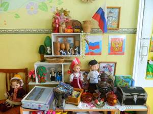 патриотические уголки в детском саду фото