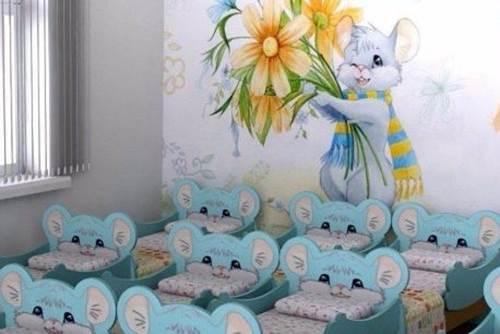 Маркировка для кровати в детском саду в картинках 10