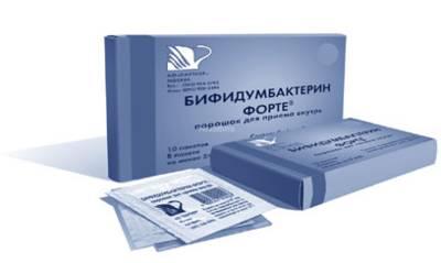 Свечи-бифидумбактерин при беременности