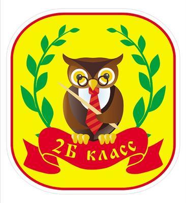 герб класса