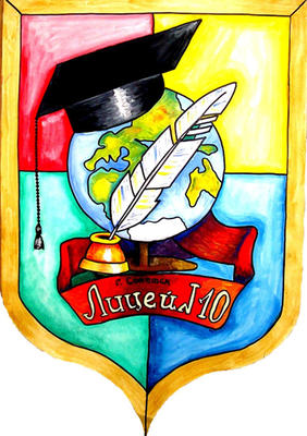 герб школы картинки