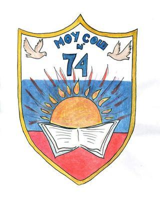 символика школы