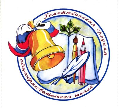 герб для школы