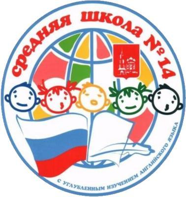 школьная эмблема