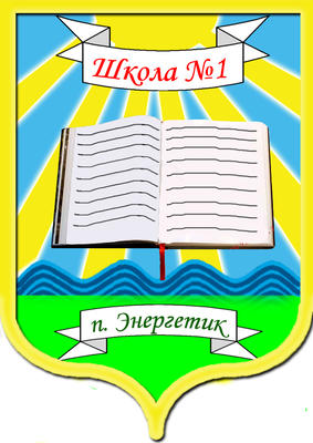 герб класса картинки