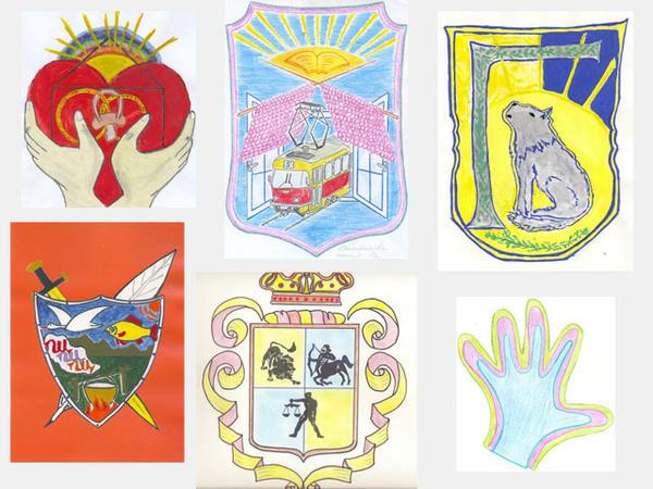 какой нарисовать герб