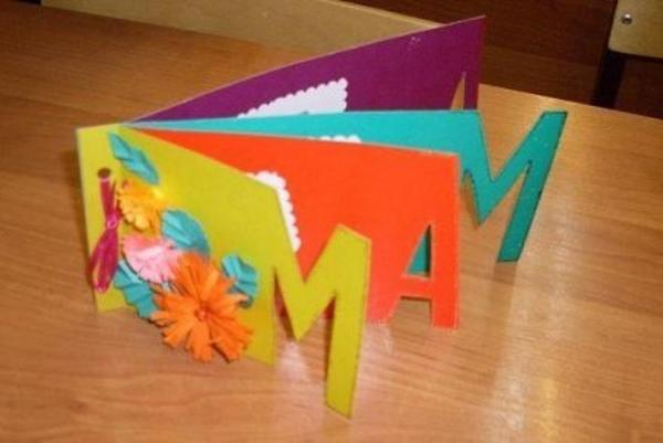 Конкурс открытка для мамы своими руками на