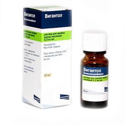 Витамины для грудничков какие лучше