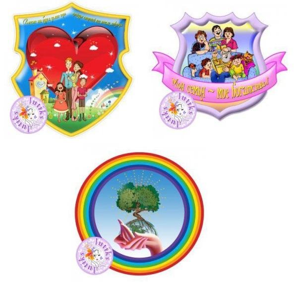 Оформление - Герб семьи: http://www.rastut-goda.ru/making/templates-for-the-portfolio/item/2154-coat-of-arms-of-families.html