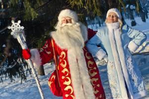 Зимние комплекты luhta купить