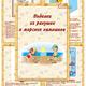 Папка передвижка - Поделки из ракушек и морских камешков