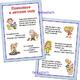 Папка передвижка - Поведение в детском саду в стихах